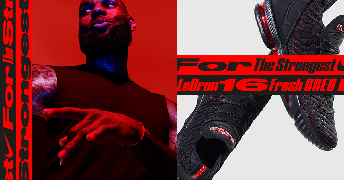 Fit for a King: LeBron enters 16th season with a new weapon